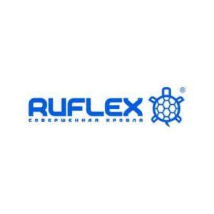 Купить битумную чрепицу Руфлекс в Киеве по лучшей цене