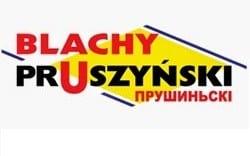 Металлочерепица ПрушинскиЦена Профнастил Прушински Цена Киев