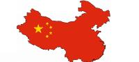 Купить Профнастил Китай дешево